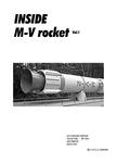 INSIDE M-V ROCKET Vol.1