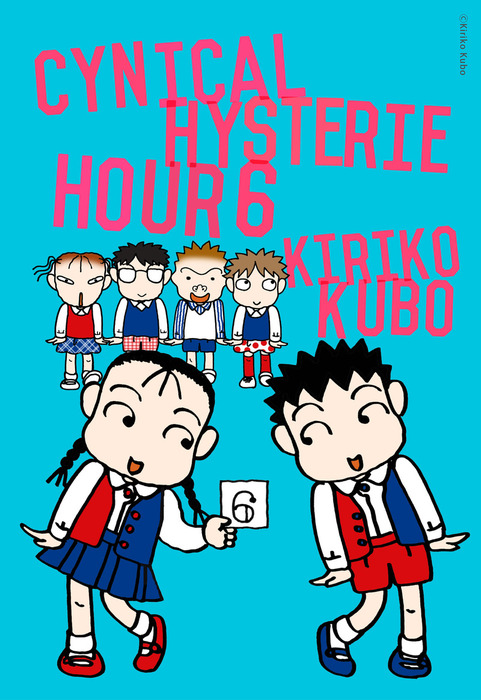 Cynical Hysterie Hour Vol.6拡大写真