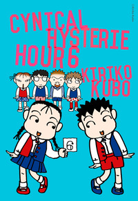 Cynical Hysterie Hour Vol.6-電子書籍