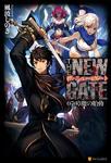 THE NEW GATE07 瘴魔の胎動-電子書籍