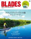BLADES vol.3-電子書籍