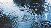 詩集『黙考 十』-電子書籍