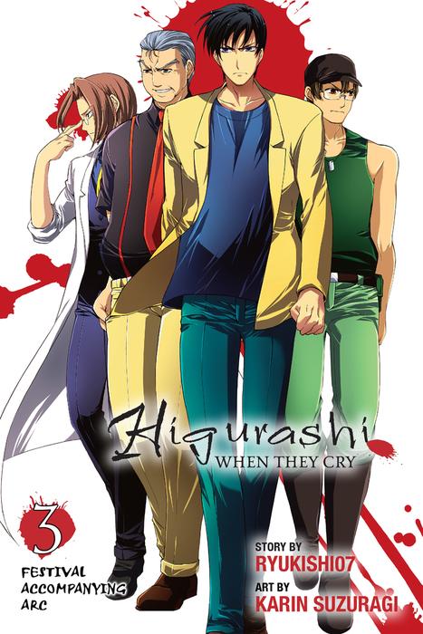 Higurashi When They Cry: Festival Accompanying Arc, Vol. 3拡大写真