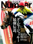Number(ナンバー)927号-電子書籍