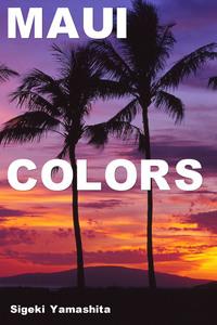 MAUI COLORS-電子書籍