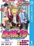 BORUTO-ボルト- -NARUTO NEXT GENERATIONS-(ジャンプコミックスDIGITAL)