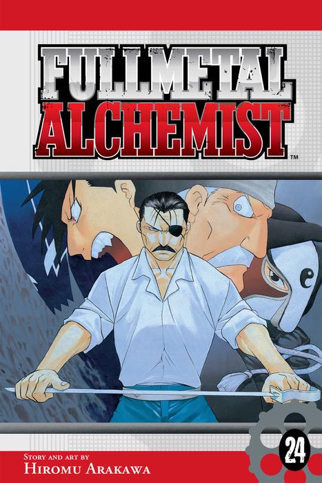 Fullmetal Alchemist, Vol. 24拡大写真
