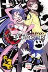 Devil Survivor 4-電子書籍