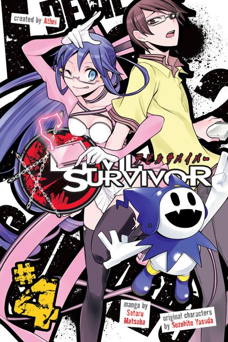 Devil Survivor 4-電子書籍-拡大画像