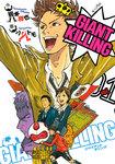 【5400円OFF】GIANT KILLING【期間限定1~42巻セット】-電子書籍