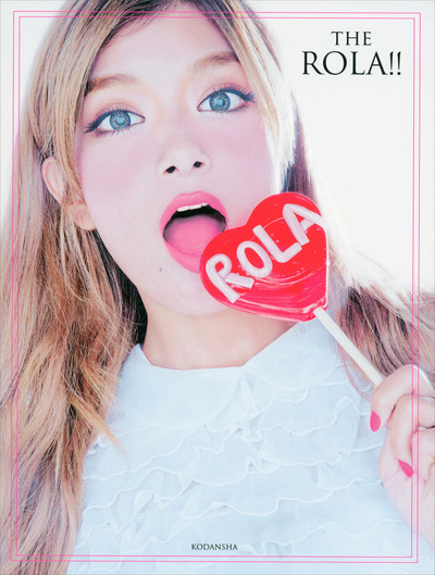 THE ROLA!!-電子書籍