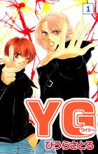 「YG」シリーズ