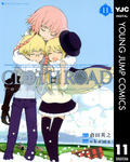 CLOTH ROAD 11-電子書籍