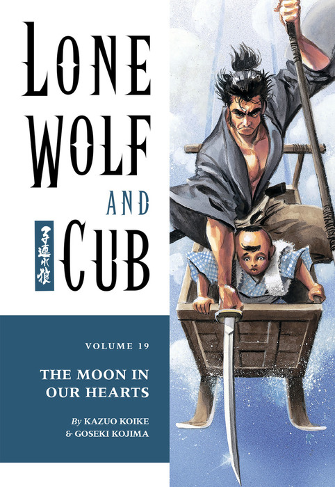Lone Wolf and Cub Volume 19: The Moon in Our Hearts-電子書籍-拡大画像