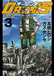 OREN'S 3-電子書籍
