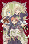 The Royal Tutor, Chapter 25-電子書籍