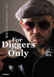 For Diggers Only レコード・コレクティングの深層-電子書籍