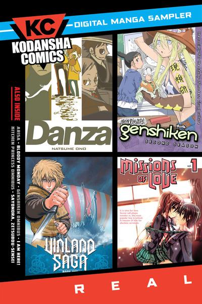 Kodansha Comics Digital Sampler - REAL-電子書籍