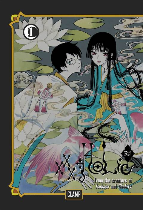 xxxHOLiC Rei 1-電子書籍-拡大画像