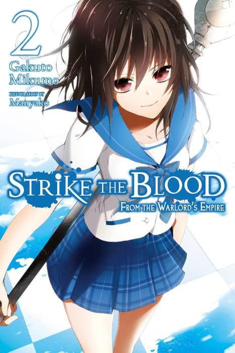 Strike the Blood, Vol. 2拡大写真