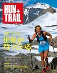 RUN+TRAIL Vol.9-電子書籍
