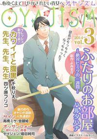 月刊オヤジズム2014年 Vol.3