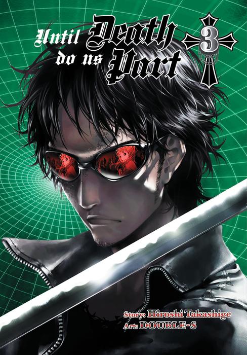 Until Death Do Us Part, Vol. 3拡大写真