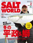 SALT WORLD 2017年2月号 Vol.122-電子書籍