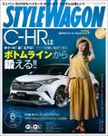 STYLE WAGON 2017年6月号-電子書籍