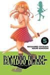 BAMBOO BLADE, Vol. 5-電子書籍