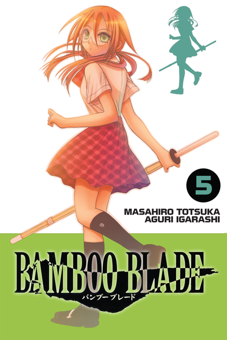 BAMBOO BLADE, Vol. 5拡大写真