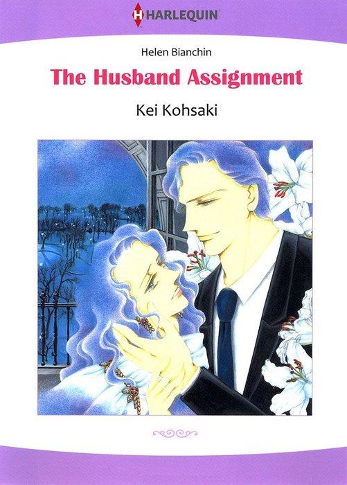 THE HUSBAND ASSIGNMENT拡大写真