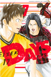 DAYS(7)-電子書籍