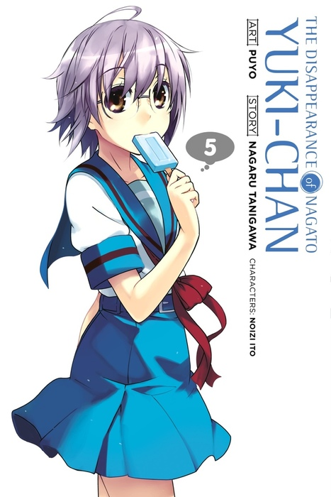 The Disappearance of Nagato Yuki-chan, Vol. 5拡大写真