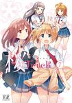 桜Trick 7巻-電子書籍