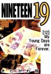 NINETEEN 12-電子書籍