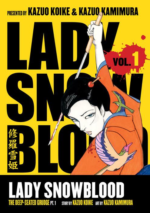 Lady Snowblood Volume 1拡大写真