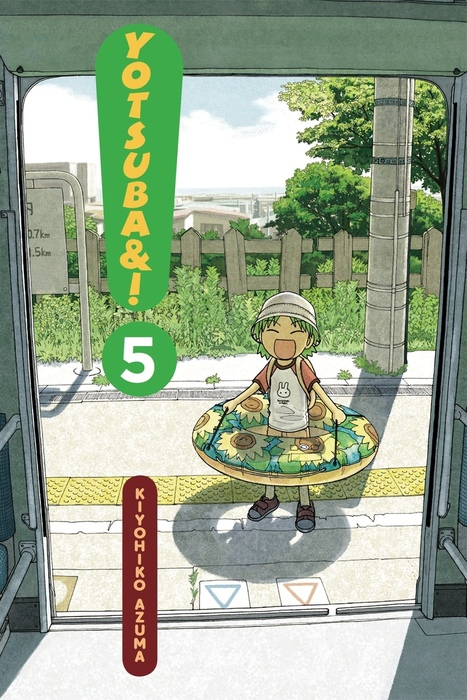 Yotsuba&!, Vol. 5拡大写真