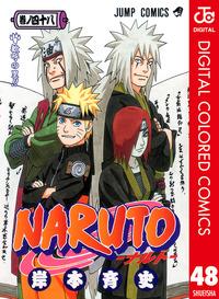 NARUTO―ナルト― カラー版 48