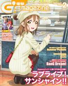 電撃G's magazine 2017年2月号