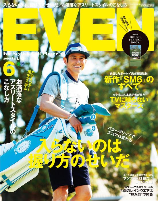 EVEN 2016年6月号 Vol.92拡大写真