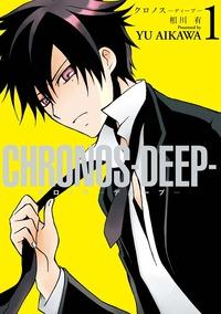 CHRONOS-DEEP-: 1