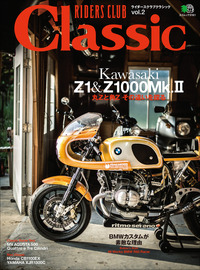 RIDERS CLUB Classic Vol.2-電子書籍