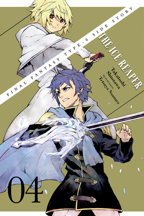 Final Fantasy Type-0 Side Story, Vol. 4拡大写真
