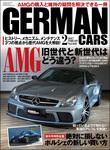 GERMAN CARS【ジャーマンカーズ】2017年02月号-電子書籍