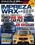 ハイパーレブ Vol.199 スバル・インプレッサ/WRX No.11-電子書籍