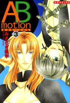 「Abmotion」シリーズ