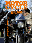 MOTORCYCLE STYLE SNAP-電子書籍