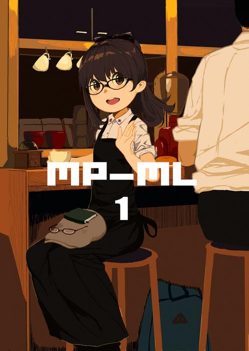 MP-ML1拡大写真