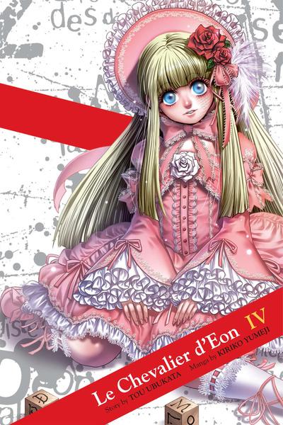 Le Chevalier d'Eon 4-電子書籍